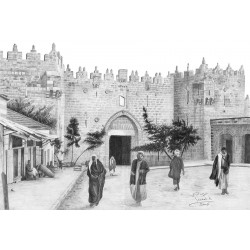 Damascus Gate 1930