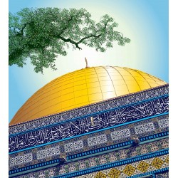 Dome of the Rock - color