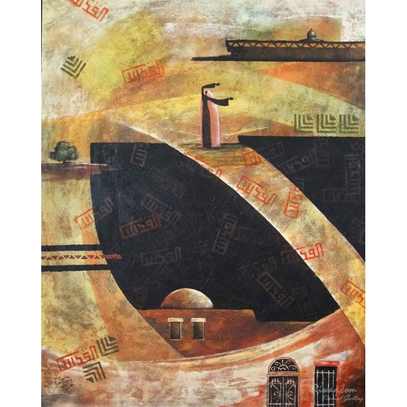 From Gaza to Jerusalem by Mohammed Alhaj, iRiwaq Virtual Art Gallery