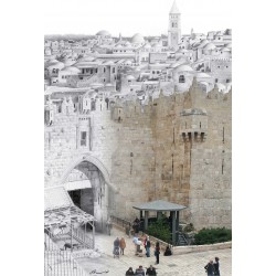 Damascus Gate Past & Present