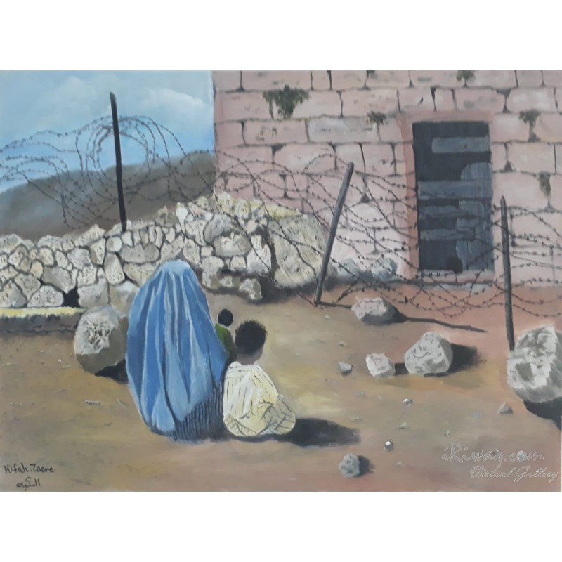 Nakba by Kifah Zaarer, iRiwaq Virtual Art Gallery